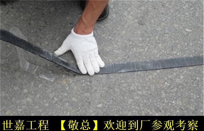 道路贴缝带3cm临沧防止裂缝
