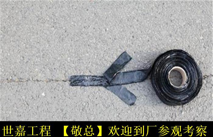 沥青贴缝带施工技术大同抗裂