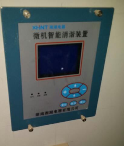 补偿控制器ZLD-3310定货