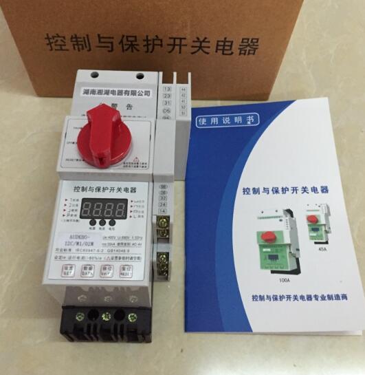 BM30-100塑壳式断路器咨询