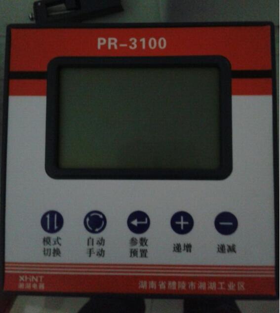 BR-63/332A380V漏电断路器