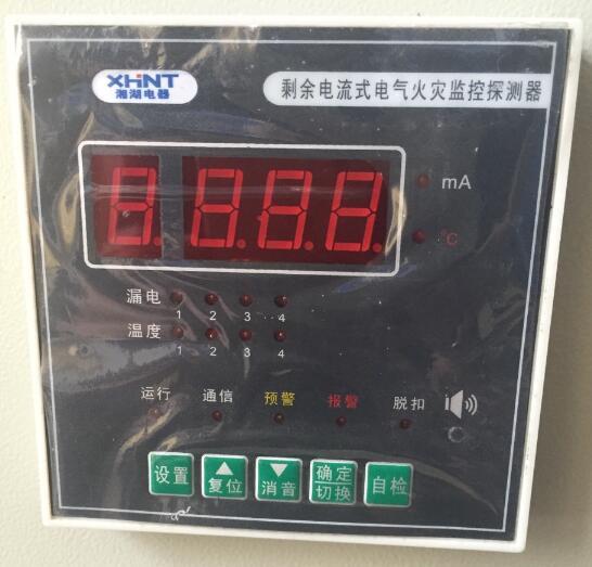 塑壳式断路器JKM1-63H/4300B63A坏了怎么办