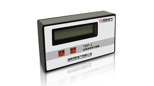 三相电流表HT194I-XK4