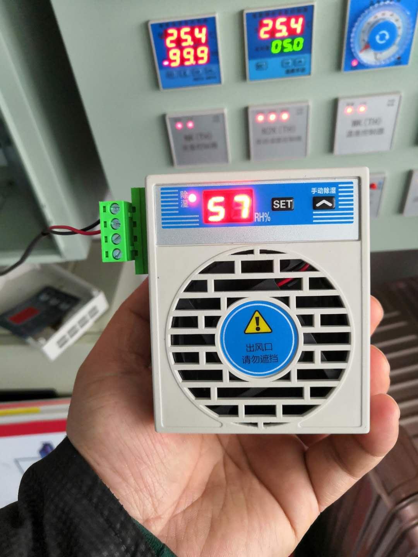 NDM3-63/320020A塑壳断路器