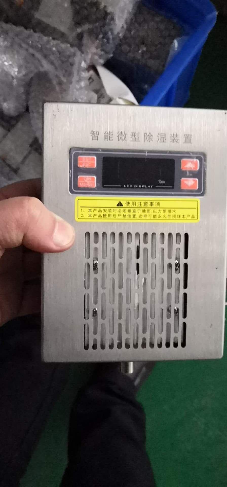 ACX4I-96K3/M1电流表