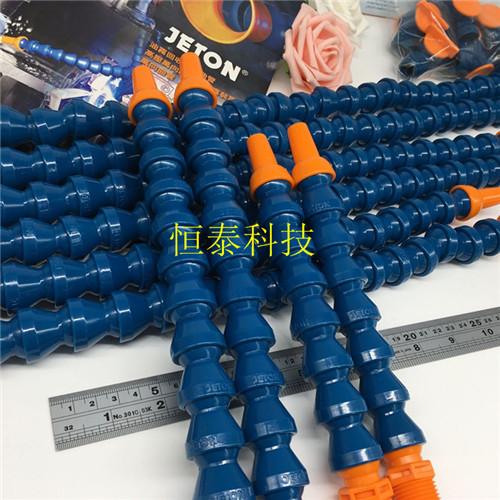 供应:台湾产品JETON牌喷水管1/4