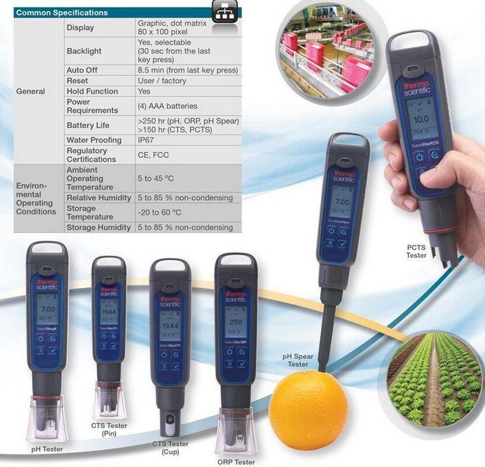 ELITECTSPIN/Elite Conductivity/TDS/Salinity针式测试笔