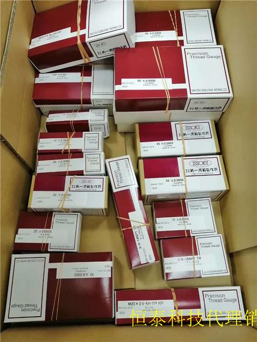 日本ISSIKU塞规环规代理销售