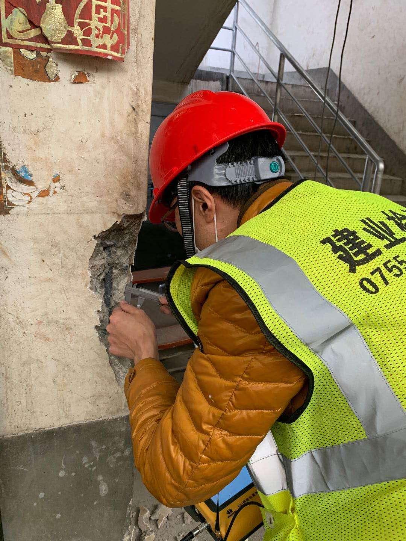 双鸭山市老旧房屋改造检测中心
