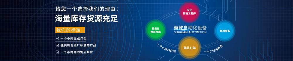 唐山6SL3100-0BE23-6AB0电源模块
