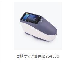 深圳市校准机构公司-2020年新价格优惠