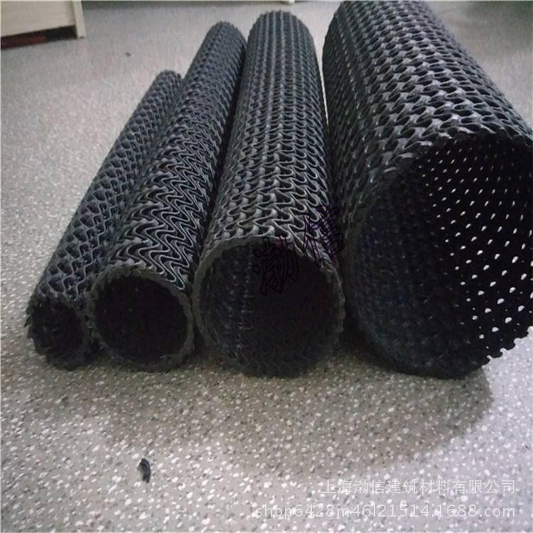 晋江塑料盲沟排水管厂家货源充足