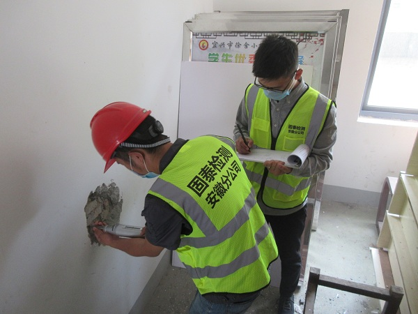 铜陵钢结构厂房安全检测--资质单位