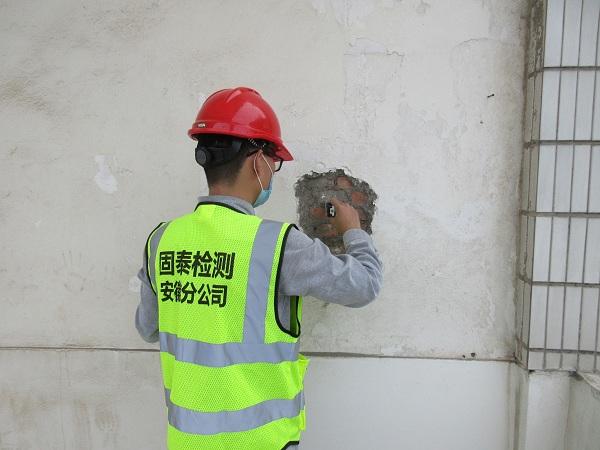 阜阳检测房屋质量--收费标准