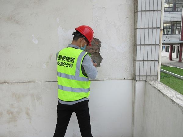 遂川县房屋质量检测中心