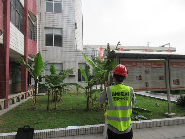 高新区幼儿园房屋安全性检验检测
