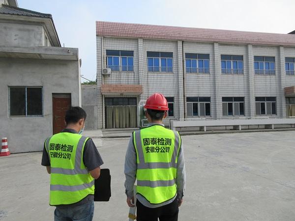 北塘区厂房房屋安全隐患监测