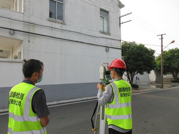 共青城厂房结构安全检测中心