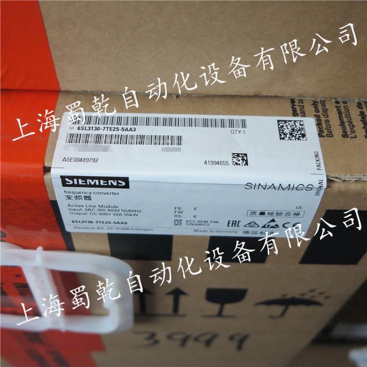 黔南6SL3130-7TE23-6AA3变频器电机模块