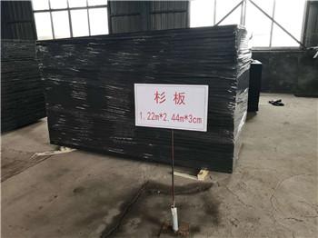 朝阳沥青软木板-朝阳洪泰股份有限公司