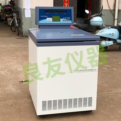 超大容量冷凍離心機 DL7M-12L落地式冷凍離心機 實驗室廠家直銷