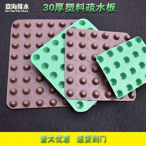 防水材料:北京车库滤水板-嘉海实业欢迎您