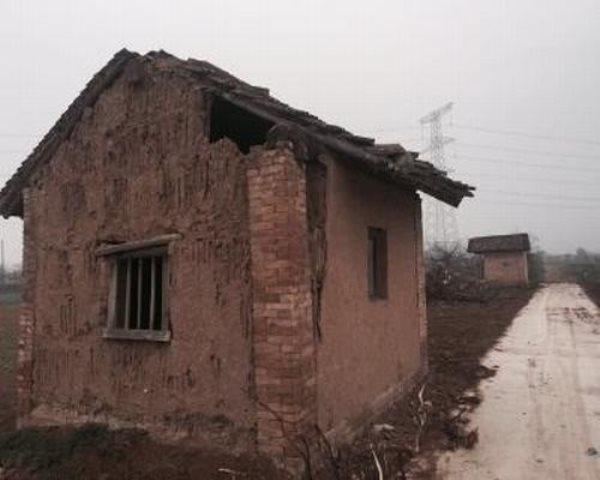 福泉市检测房屋机构--优质商家-程序