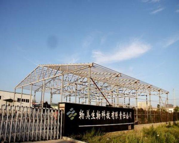 黔南厂房工程质量检测-黔南厂房工程质量检测出具报告