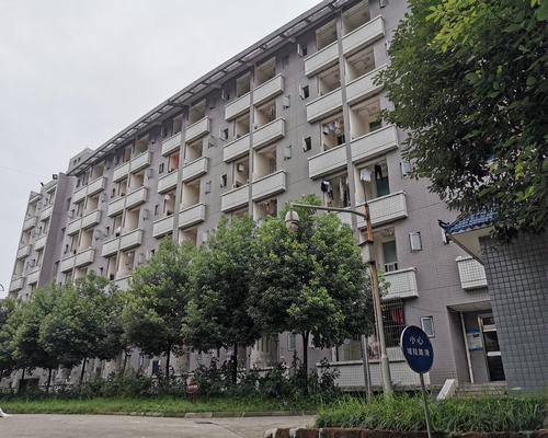 广元市房屋安全鉴定书