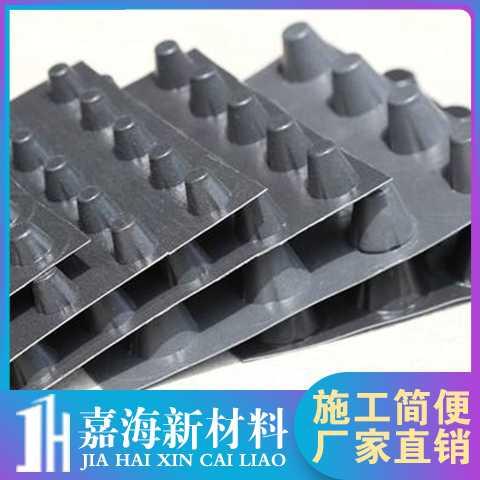 防水材料:广东绿化排水板-全国寄样