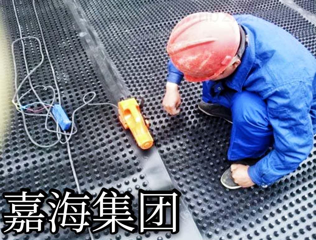 防水材料:神农架林区8mm车库沥水板-嘉海实业欢迎您