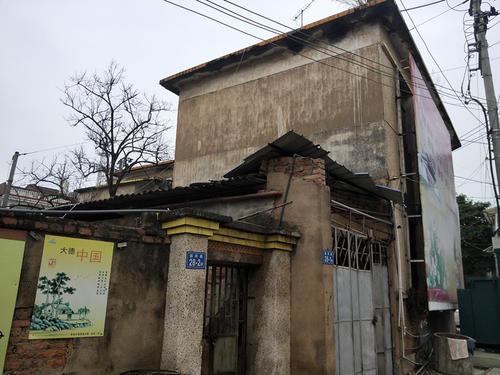 黔西南民用房屋安全质量检测公司