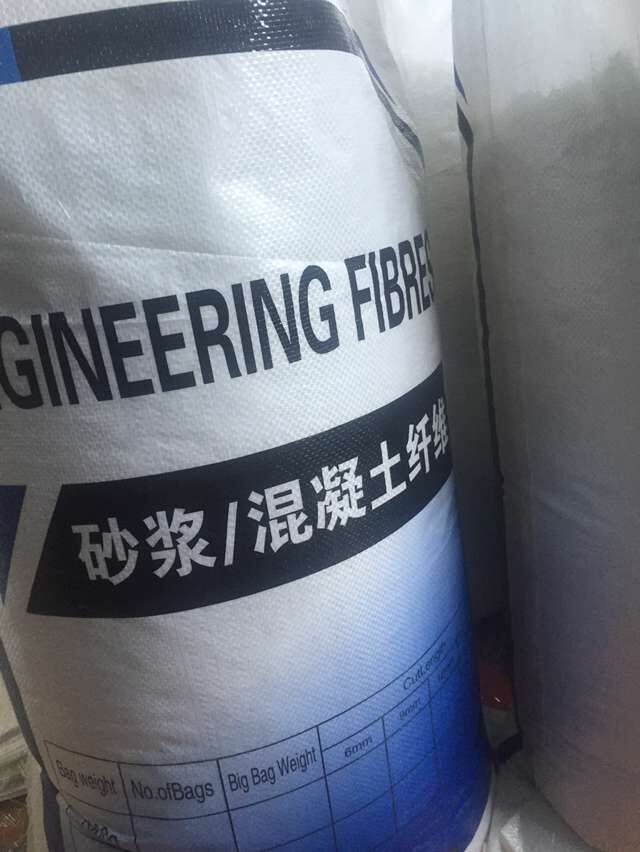 欢迎访问;德阳聚酯纤维//德阳厂家