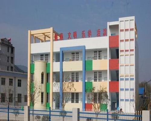 贵州省工程房屋质量检测中心