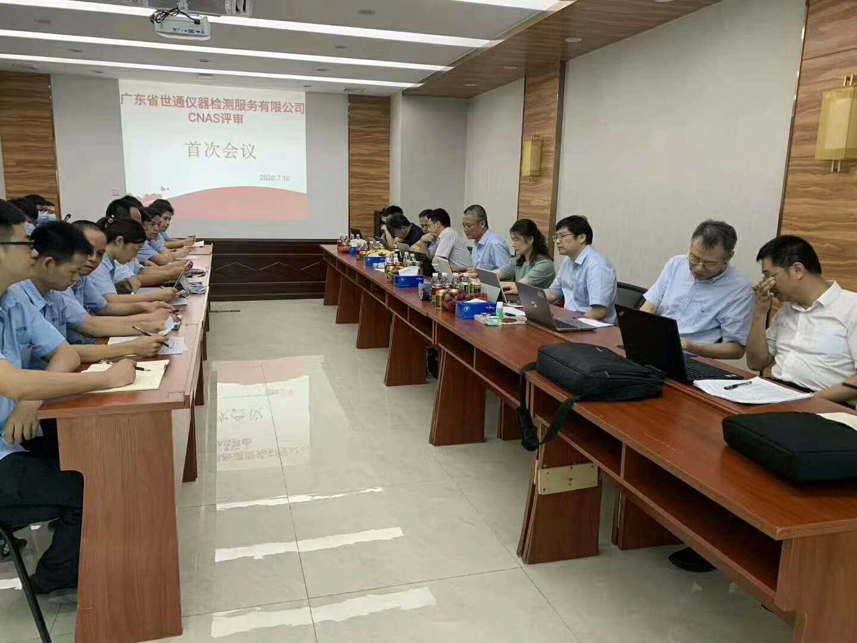 江苏实验室设备检测-2020年新价格优惠