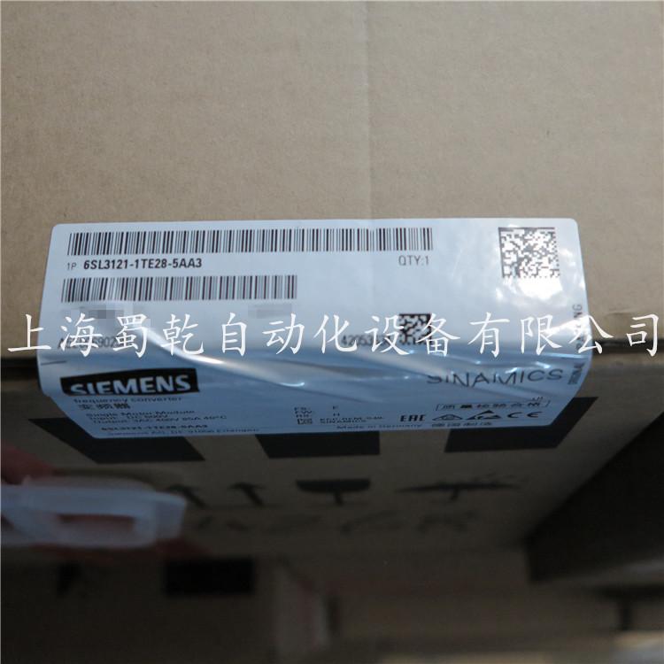 云浮6SL3130-6AE15-0AB1变频器功率模块