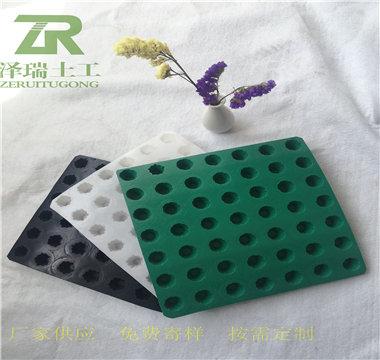 大足县大足县复合虹吸排水板土工布常德提供样品