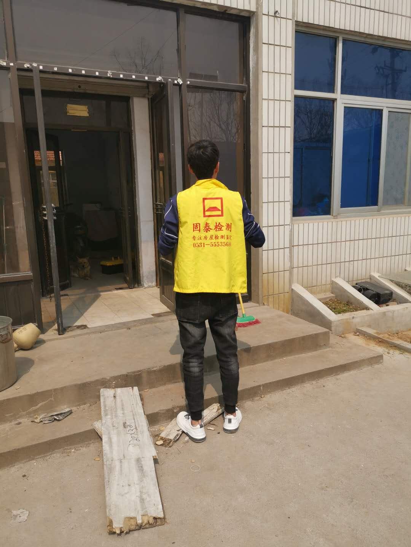 乌兰浩特省房屋安全