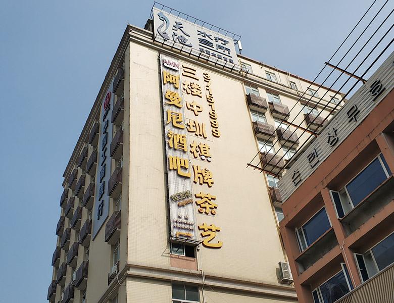 江北区学校抗震检测单位