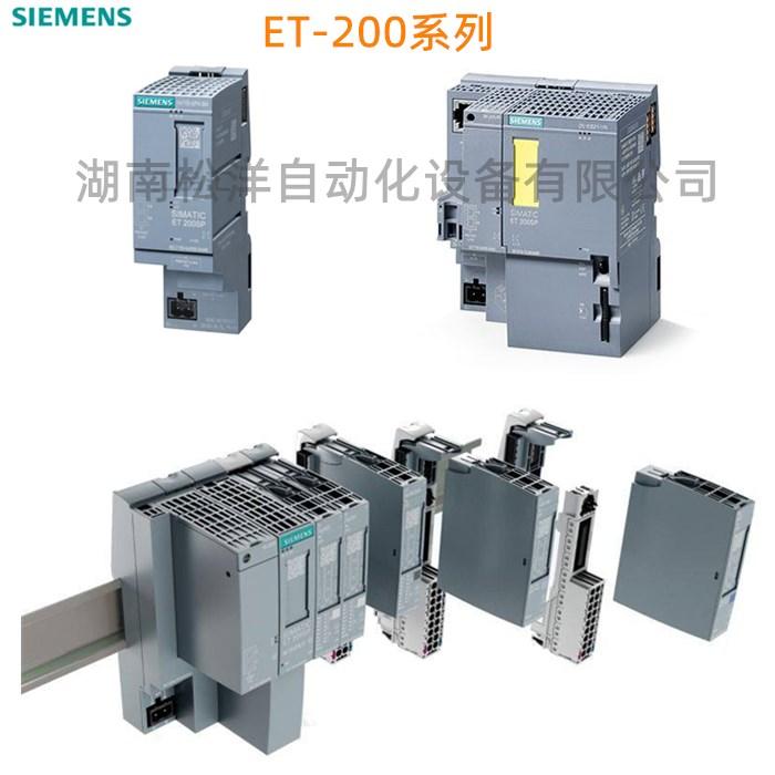 西门子PLC模块6ES71384CA010AA0