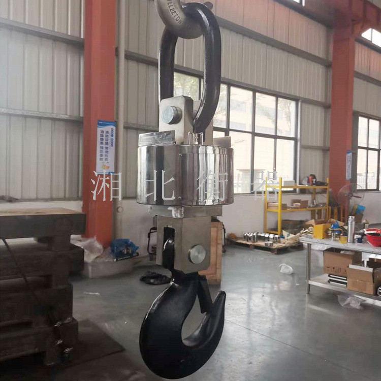 钦州15吨百鹰打印电子吊秤