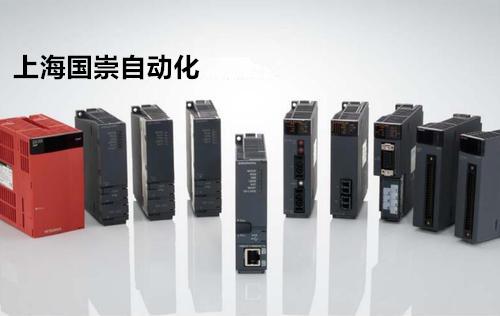 三菱PLC模块上海代理