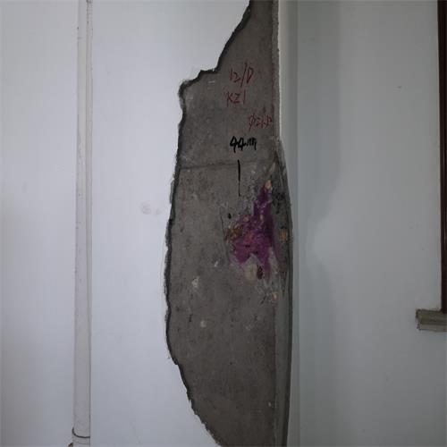 上饶市横峰县房屋裂缝鉴定部门