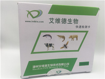 黑龙江抗生素检测卡-黑龙江实业集团