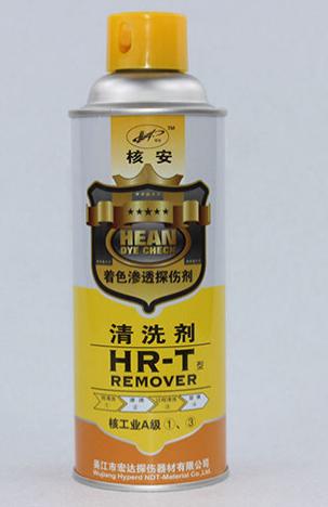 吴江宏达H-T 核工业用着色渗透探伤剂云南昆明金属钢结构焊缝裂缝探伤试剂曲靖呈钢内部缺陷探伤剂昆钢